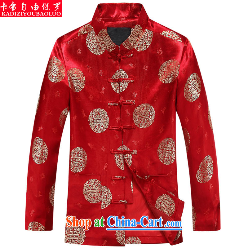 The Royal free Paul 2015 men's clothing fall/winter new Chinese Tang long-sleeved jacket with older persons in the Life clothing Ethnic Wind Jacket package mail red 190