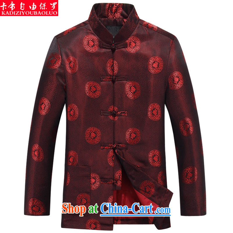 The Royal free Paul 2015 autumn and winter new Chinese men's long-sleeved Chinese jacket and cotton in the old life clothing ethnic clothing package mail aubergine 190