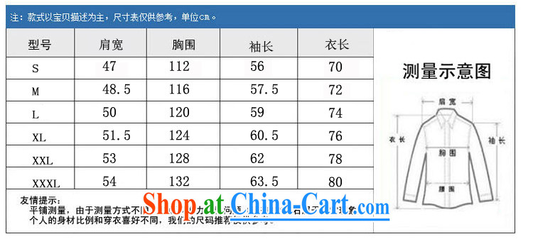 Top Luxury men's Tang is set loose version, for China wind, served the Life dress, older Chinese package with his father's grandfather replacing white Kit 185/XXL pictures, price, brand platters! Elections are good character, the national distribution, so why buy now enjoy more preferential! Health