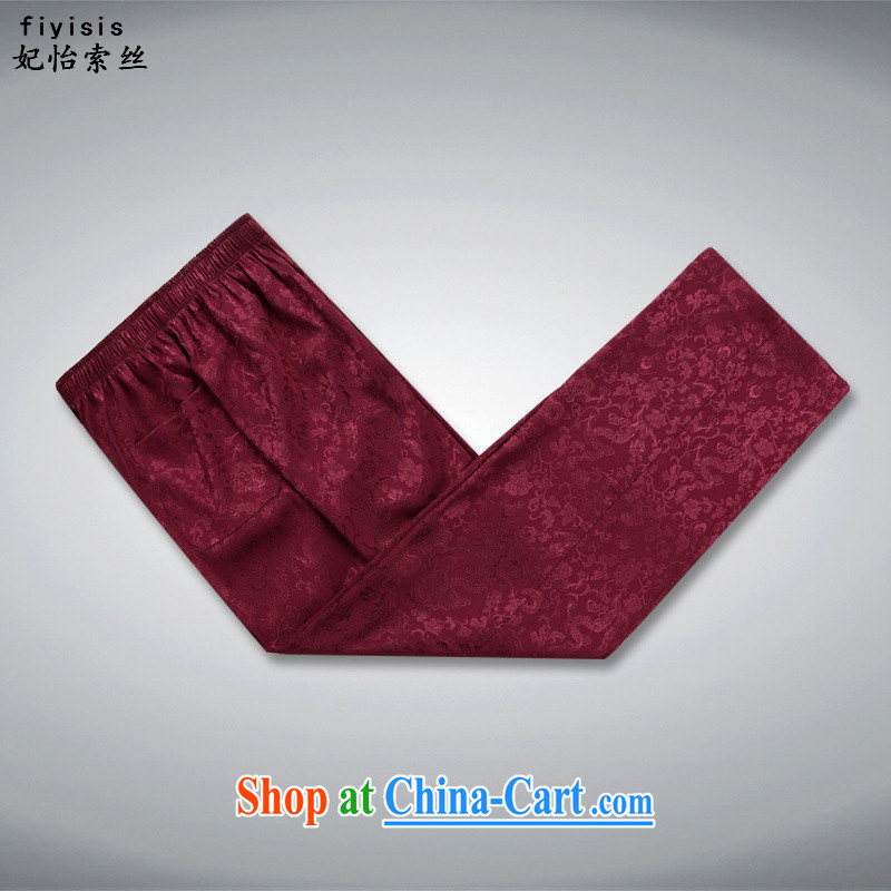 Princess SELINA CHOW (fiyisis) in older men and long-sleeved Chinese package China wind elderly classical Han-chun and indeed increase gray Grandpa loaded Kit maroon package 190, Princess Selina Chow (fiyisis), online shopping