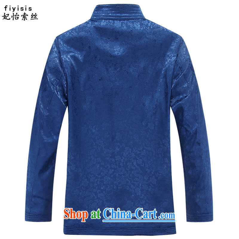 Princess SELINA CHOW (fiyisis) in older Chinese men's long-sleeved T-shirt with autumn loose version father with older people happy birthday male Tang blue T-shirt 190, Princess SELINA CHOW (fiyisis), online shopping