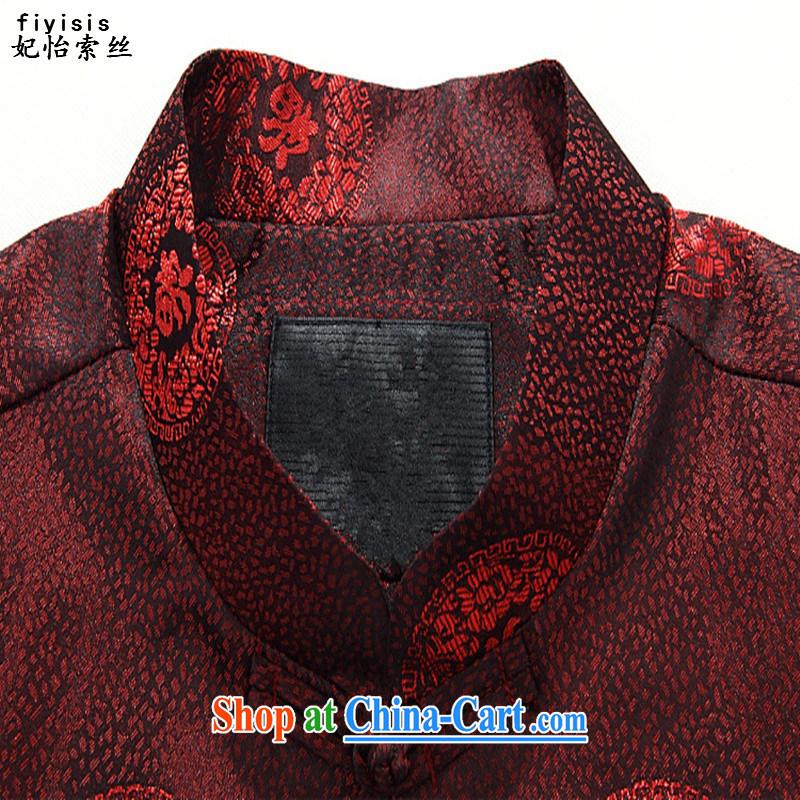 Princess SELINA CHOW (fiyisis) Ethnic Wind costumes, older Chinese Spring and long-sleeved T-shirt and men Chinese couples red jacket men Kit T-shirt and pants 175 men, Princess Selina Chow (fiyisis), online shopping