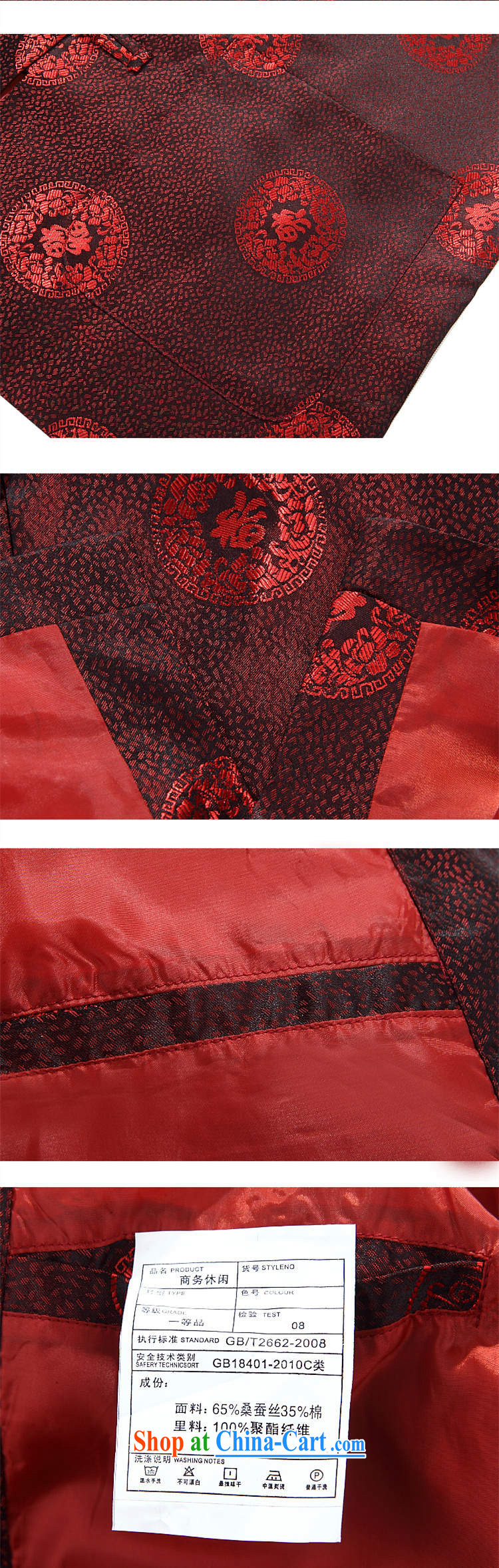 Princess SELINA CHOW (fiyisis), middle-aged and older Chinese meditation service couples cynosure serving T-shirt Autumn Chinese woman Chinese male men Kit T-shirt and pants 175 men pictures, price, brand platters! Elections are good character, the national distribution, so why buy now enjoy more preferential! Health