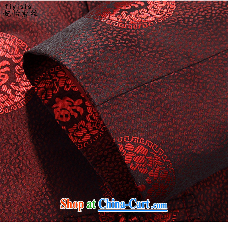 Princess SELINA CHOW (fiyisis) older Chinese meditation service couples cynosure serving T-shirt Autumn Chinese woman Chinese male men Kit T-shirt and pants 175 men, Princess Selina Chow (fiyisis), online shopping