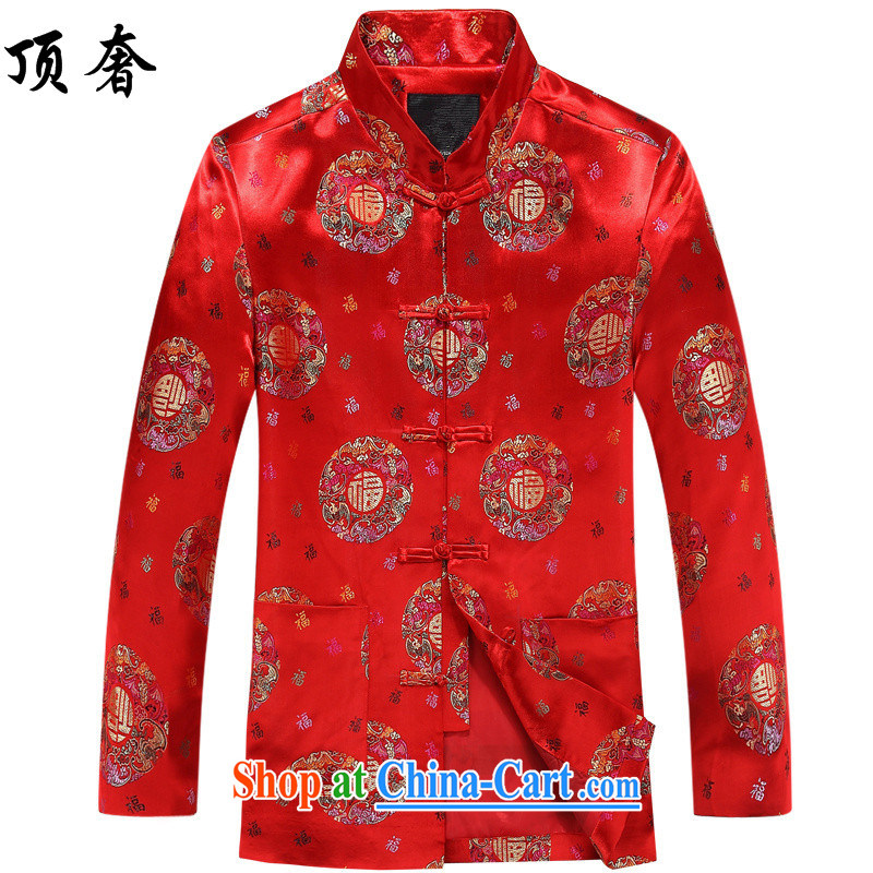Top Luxury in older Chinese Women Men couples Tang with elderly Mom and Dad golden birthday banquet birthday fall on long-sleeved T-shirt, red collar jacket 8018 men, red T-shirt 170_M men