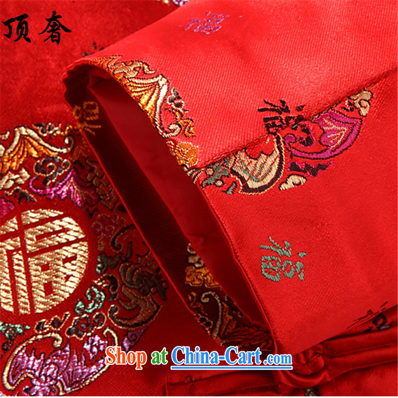 Top Luxury spring older people happy Chinese loose version old life birthday Chinese men and older persons in couples men and women spring coat 88,018 men, red T-shirt 175 women, and with the top luxury, shopping on the Internet