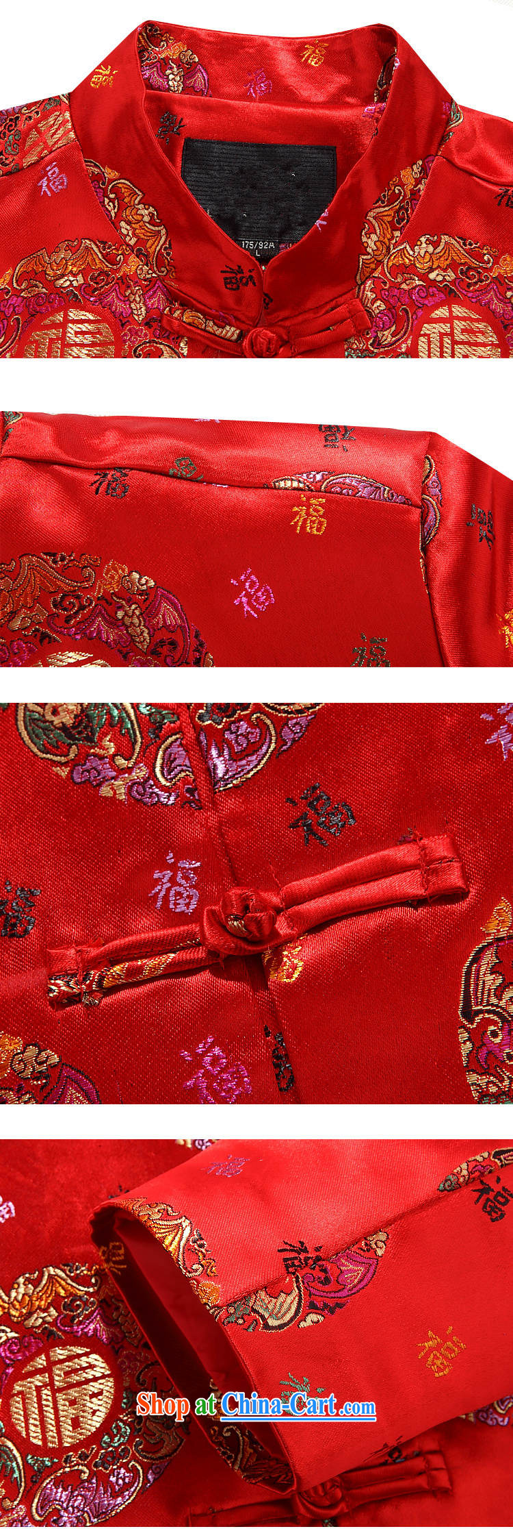Princess SELINA CHOW (fiyisis) older persons in Chinese men's long-sleeved Kit older men's autumn Tang load package couples birthday fall on men's grandfather women T-shirt, 170 men, pictures, price, brand platters! Elections are good character, the national distribution, so why buy now enjoy more preferential! Health