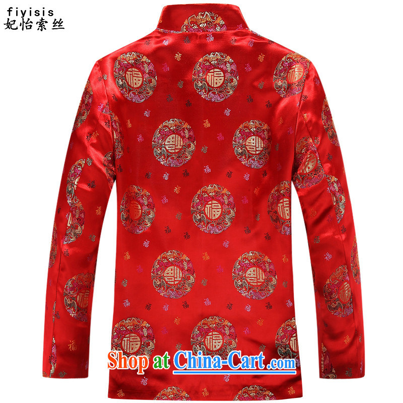 Princess SELINA CHOW (fiyisis) older persons in Chinese men's long-sleeved Kit old men autumn Tang load package for couples birthday fall on men's grandfather women T-shirt, 170 men, Princess Selina Chow (fiyisis), online shopping