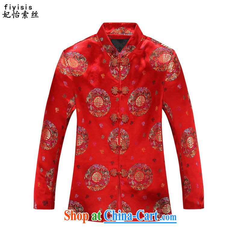 Princess SELINA CHOW _fiyisis_ Older Tang Women Men couples Chinese elderly Mom and Dad golden birthday banquet birthday fall on long-sleeved T-shirt wedding dress Womens Shirts 170 men