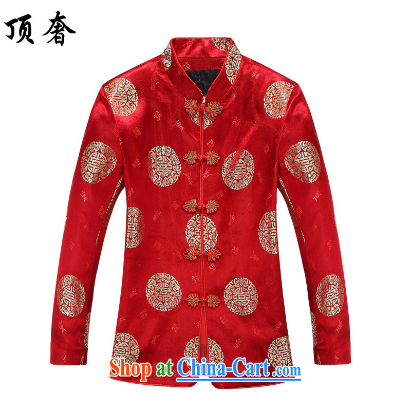 Top Luxury elderly Chinese men and women's autumn long-sleeved T-shirt elderly couples Tang jackets golden birthday birthday dress relaxed version jacket 8016 female, red T-shirt 170/M men, and with the top luxury, shopping on the Internet