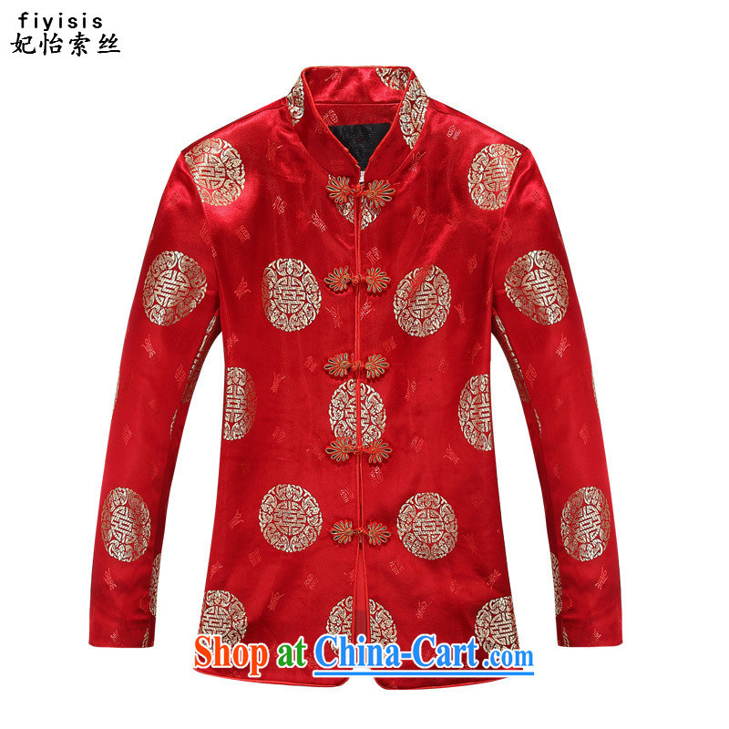 Princess SELINA CHOW (fiyisis) Men's Tang with long-sleeved older people in men's Chinese T-shirt Mom and Dad couples Chinese Chinese dress, served women T-shirt 170 men