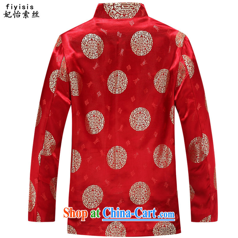 Princess SELINA CHOW (fiyisis) male Chinese in long-sleeved older boy-tang with T-shirt Mom and Dad couples Chinese Chinese dress, served women T-shirt 170 men, Princess Selina Chow (fiyisis), online shopping