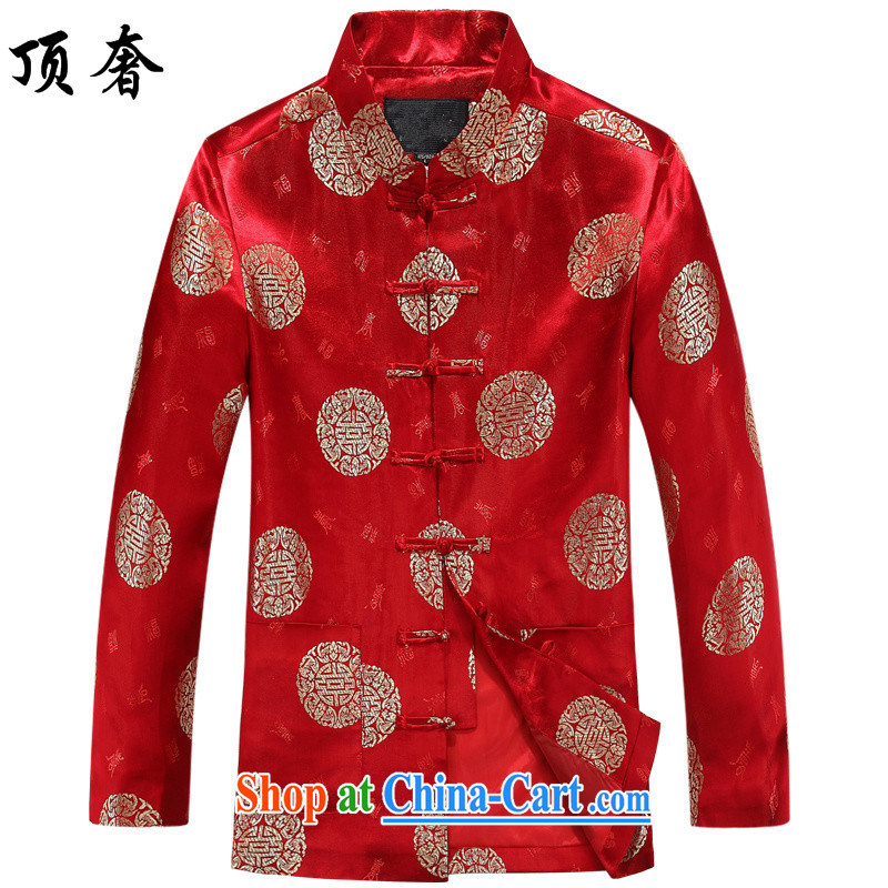 Top luxury in the older Chinese men and women's autumn long-sleeved T-shirt elderly couples Tang jackets golden birthday birthday dress, served jacket 8016 men, red T-shirt 170_M men
