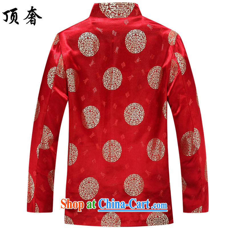 Top luxury in the older Chinese men and women's autumn long-sleeved T-shirt elderly couples Tang jackets golden birthday birthday dress, served jacket 8016 men, red T-shirt 170/M men, the top luxury, shopping on the Internet