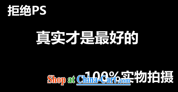 Princess SELINA CHOW (fiyisis) autumn wind China men, older Chinese long-sleeved male loose Version Chinese, for T-shirt Han-8806, Womens T-shirt 175 men pictures, price, brand platters! Elections are good character, the national distribution, so why buy now enjoy more preferential! Health