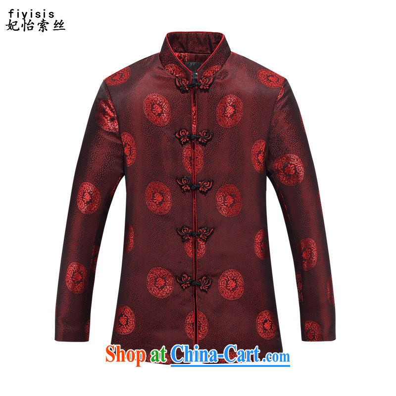 Princess SELINA CHOW (fiyisis) Autumn Chinese wind men's middle-aged and older Chinese long-sleeved men's loose version Chinese, for T-shirt Han-8806, women T-shirt 175 men