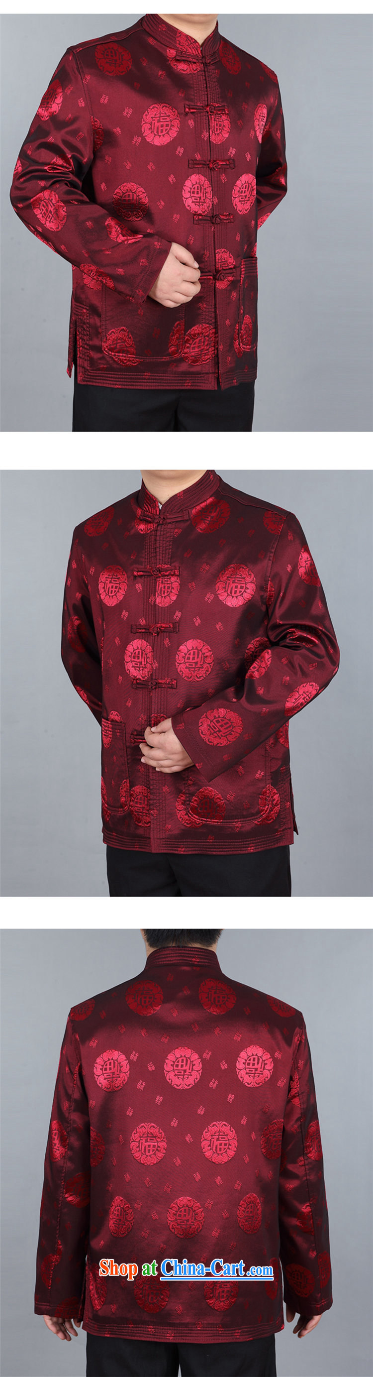 Princess SELINA CHOW (fiyisis) China wind long-sleeved men's Chinese Kit Chinese-port Chinese men and fall with his father the national dress, 05 well field blue T-shirt 175/L men pictures, price, brand platters! Elections are good character, the national distribution, so why buy now enjoy more preferential! Health