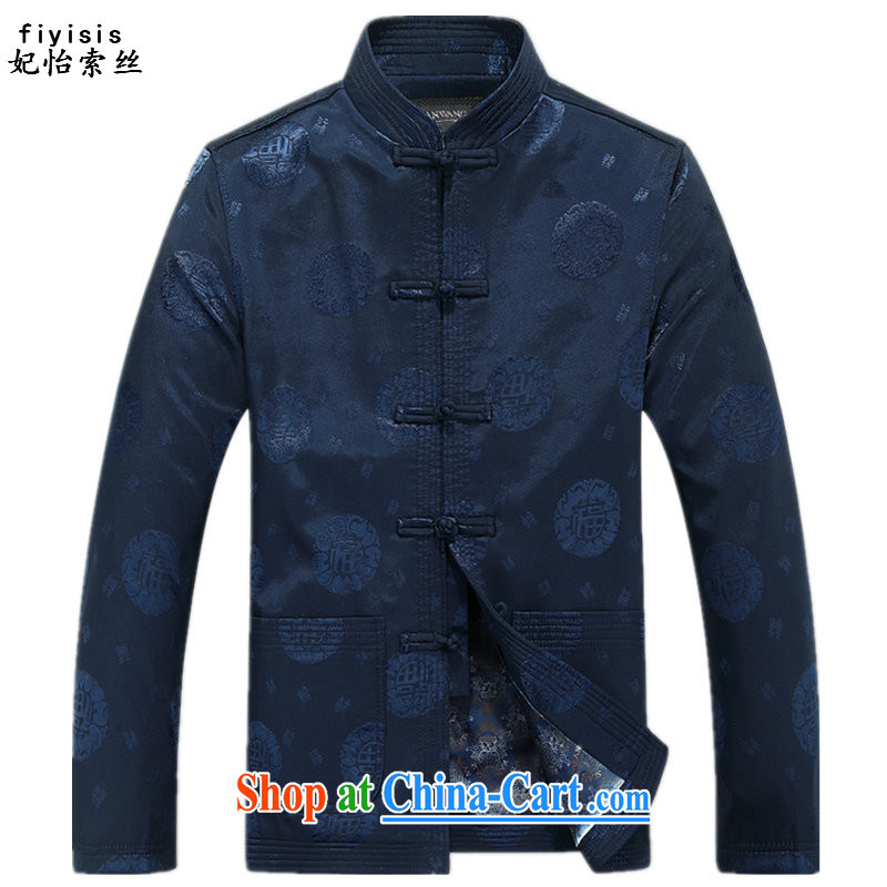 Princess SELINA CHOW _fiyisis_ China wind long-sleeved men's Chinese Kit Chinese-port Chinese men and fall with his father the national dress, 05 well field blue T-shirt 175_L men