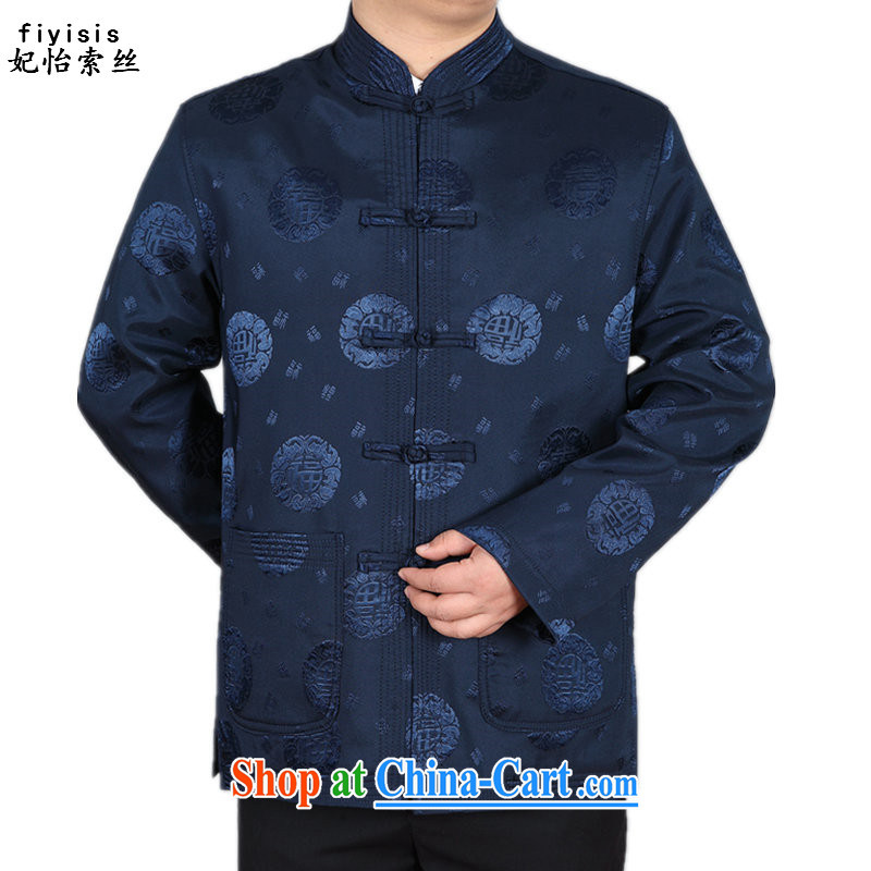 Princess SELINA CHOW (fiyisis) China wind long-sleeved men's Chinese Kit Chinese-port Chinese men and fall with his father the national costumes, 05 well field blue T-shirt 175/L men, Princess Selina Chow (fiyisis), on-line shopping