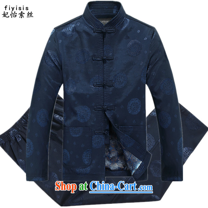 Princess Selina CHOW in Spring and Autumn and new Chinese package men's long-sleeved T-shirt and older persons, served China wind relaxed version men's long-sleeved Kit 05 well fields, field-blue Kit 175_L men
