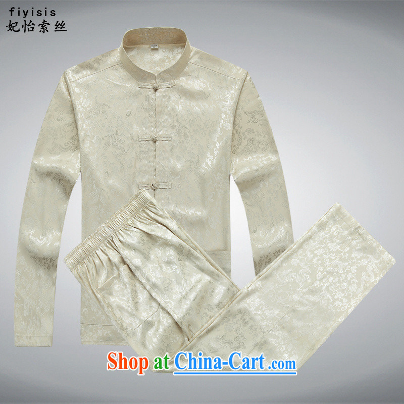 Princess SELINA CHOW (fiyisis) in older Chinese men's spring/summer and autumn national wind father Father with casual dress China wind long-sleeved Kit Cornhusk yellow Kit 185/XXL