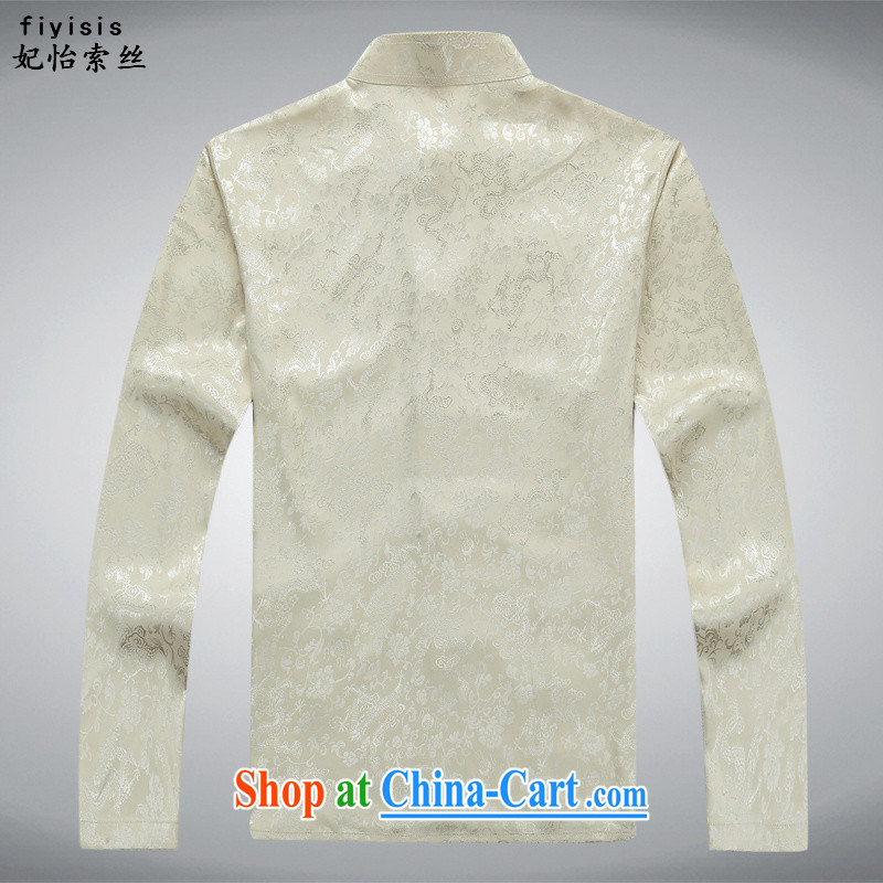 Princess SELINA CHOW (fiyisis) in older Chinese men's spring and summer and autumn national wind father Father with casual dress China wind long-sleeved Kit Cornhusk yellow Kit 185/XXL, Princess Selina Chow (fiyisis), online shopping