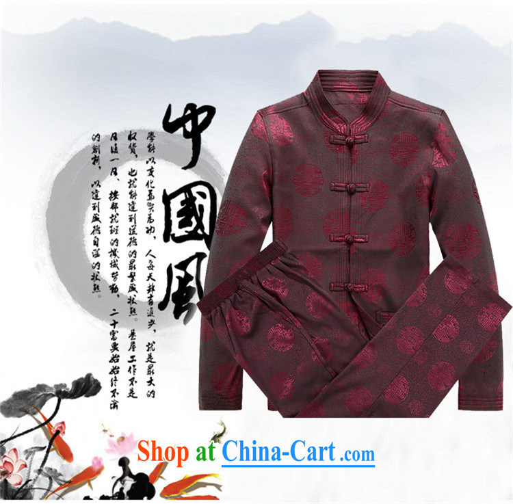 The chestnut mouse new kit Tang with men's long-sleeved Kit spring men Tang jackets jacket dark blue T-shirt XL pictures, price, brand platters! Elections are good character, the national distribution, so why buy now enjoy more preferential! Health