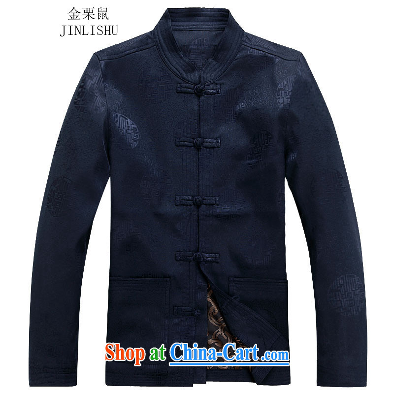 The chestnut mouse new kit Chinese men's long-sleeved Kit spring men Tang jackets jacket dark blue T-shirt XL