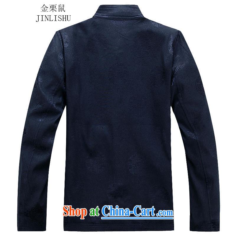 The chestnut mouse new kit Chinese men's long-sleeved Kit spring men Tang jackets jacket dark blue T-shirt XL, chestnut mouse (JINLISHU), shopping on the Internet