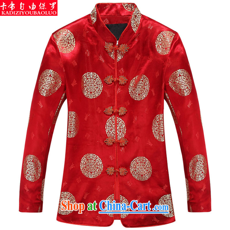 The Royal free Paul 2015 fall/winter New Tang replace men and women short-sleeved jacket with couple Tang Replace T-shirt jacket older too life apparel package mail red/Women 180 women