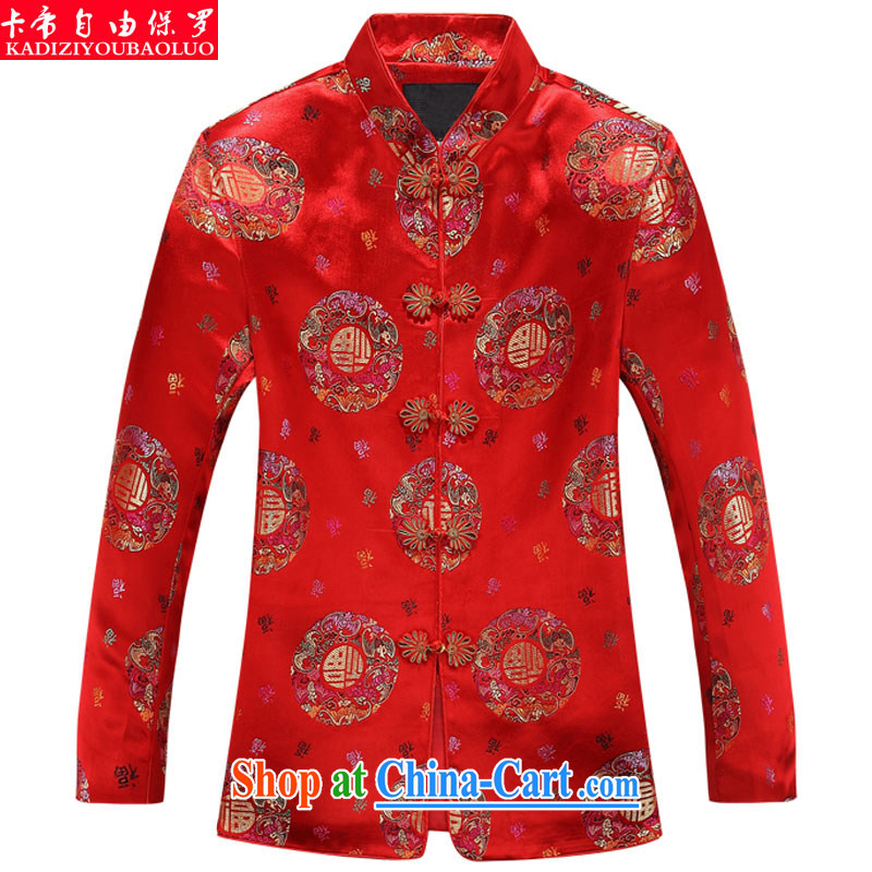 The Royal free Paul 2015 autumn and winter new Chinese men's long-sleeved Chinese jacket couples Tang Replace T-shirt jacket in the old life clothing men and red female, 165 women