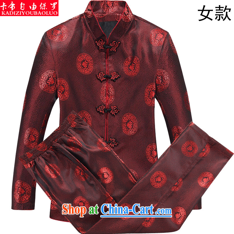 The Royal free Paul 2015 autumn and winter, the Chinese men and women short long-sleeved jacket with older persons in the Life clothing couples Tang package Pack E-Mail aubergine a girl 165 women