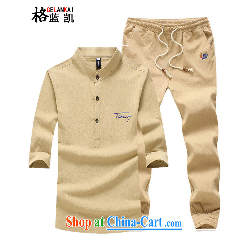 The blue _GELANKAI_ smock Tang with autumn, linen 7 T-shirt men, Leisure package of 1109 + 1108 card the color 1109 + 1108 XXL