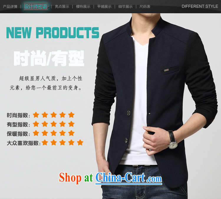 The lighthouses, Dan slavery, and smock autumn suit men's Leisure Suit Korean Beauty small suits, the trendy spelling color for men's jackets dark blue 185/3 XL . pictures, price, brand platters! Elections are good character, the national distribution, so why buy now enjoy more preferential! Health