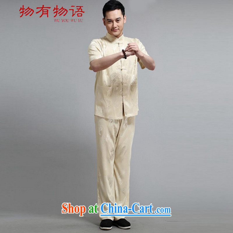 A Chinese autumn new Chinese silk men's T-shirt with short sleeves, older persons, served Chinese style men's short-sleeve kit tattoo Dragon M185 kit
