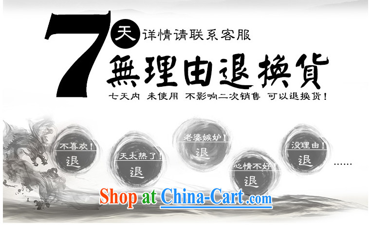 To Kowloon Tong with autumn New China wind men's long-sleeved T-shirt 14,576 Red Red 48 pictures, price, brand platters! Elections are good character, the national distribution, so why buy now enjoy more preferential! Health