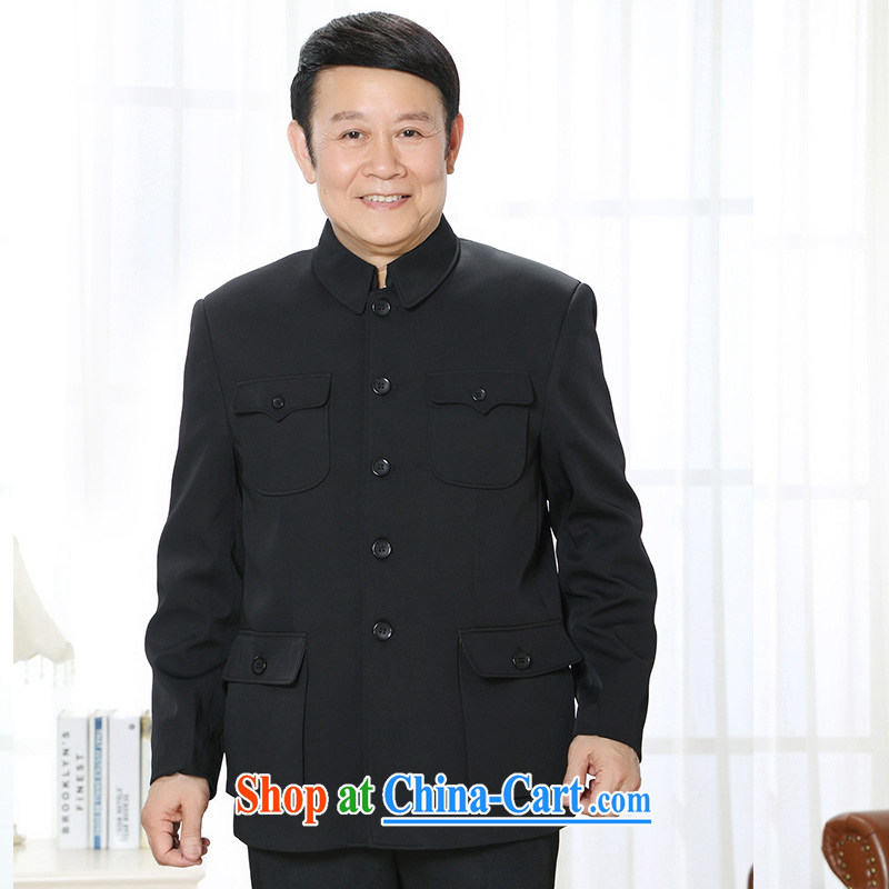 Guotai Junan Capital Punishment men's Spring and Autumn and the older smock men's father's jacket Sun Yat-sen suit autumn and winter, thick solid-colored lapel father Kit suit older persons a dark blue 180