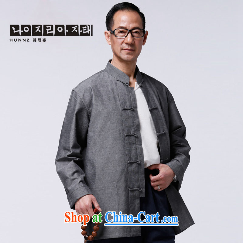 Products HANNIZI Tang replace natural cotton the long-sleeved-tie up for Chinese father Father with pure color leisure jacket gray 185