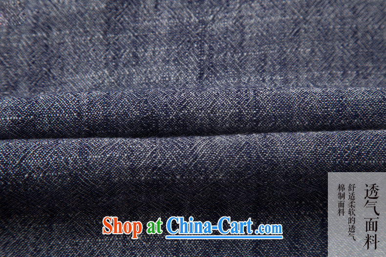 Products HANNIZI new natural linen men's Chinese Ethnic Wind classic elegance simple and plain-colored long-sleeved T-shirt gray XXXXL pictures, price, brand platters! Elections are good character, the national distribution, so why buy now enjoy more preferential! Health