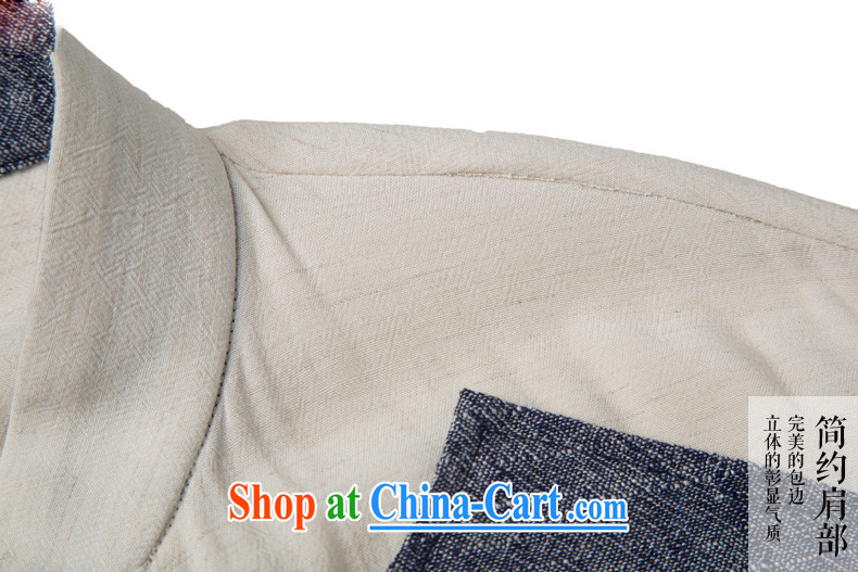 Products HUNNZ Chinese natural linen men Han-relaxed and stylish spell color Simple Chinese detained the male gown gray XXXXL pictures, price, brand platters! Elections are good character, the national distribution, so why buy now enjoy more preferential! Health