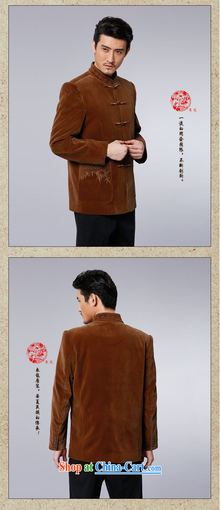 To Kowloon Tong with autumn and winter, China wind men's jackets and 13,038 color black 52 pictures, price, brand platters! Elections are good character, the national distribution, so why buy now enjoy more preferential! Health