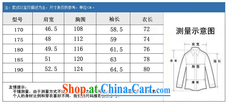 Princess SELINA CHOW (fiyisis) Autumn, old men Tang package with long-sleeved Chinese elderly couples Chinese Golden birthday birthday dress girl, red 185/XXL pictures, price, brand platters! Elections are good character, the national distribution, so why buy now enjoy more preferential! Health