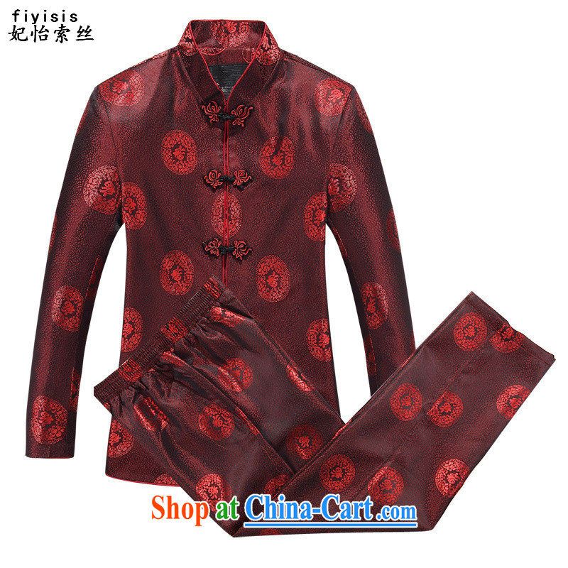 Princess SELINA CHOW (fiyisis) Autumn, old men Tang package with long-sleeved Chinese elderly couples Chinese Golden birthday birthday dress girl, Red Kit 185/XXL