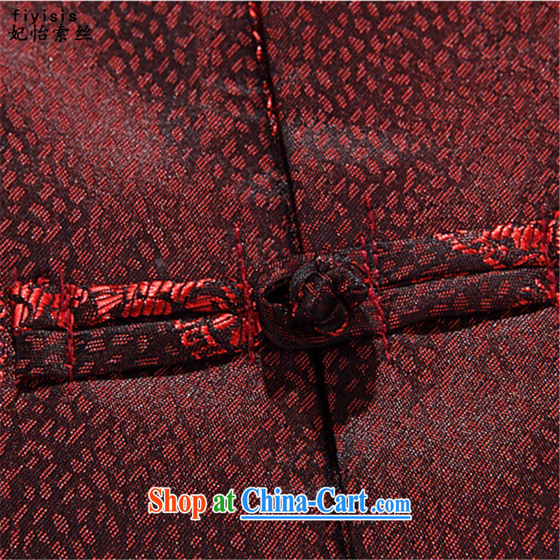 Princess SELINA CHOW (fiyisis) Autumn, old men Tang is set long sleeved shirt Chinese elderly couples Chinese Golden birthday birthday dress girl, red 185/XXL, Princess Selina Chow (fiyisis), online shopping