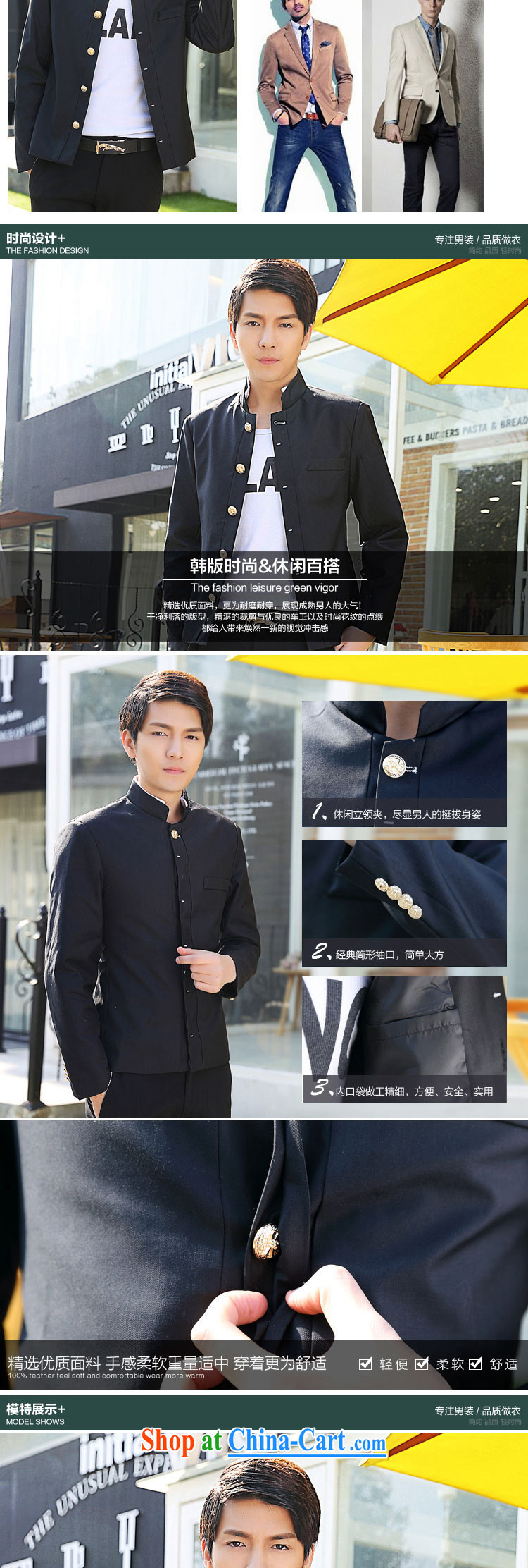 Dan Jie Shi 2015 new beauty with blood College school uniforms short smock small suits students t-shirt jacket casual stylish black M pictures, price, brand platters! Elections are good character, the national distribution, so why buy now enjoy more preferential! Health