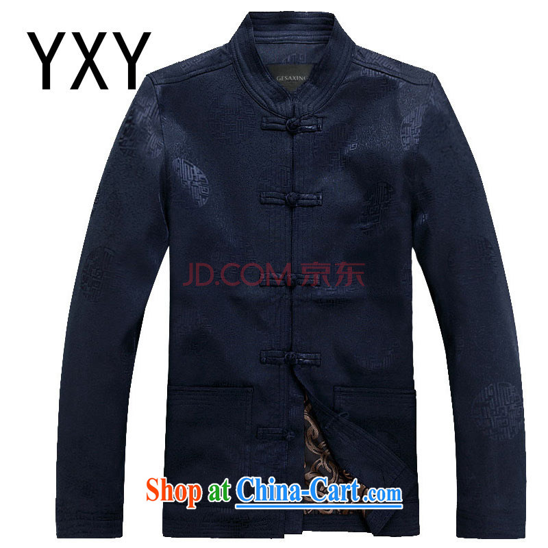 light at the southern men's spring and long-sleeved Chinese Chinese, for a field for the service performance service DY 002 dark blue M