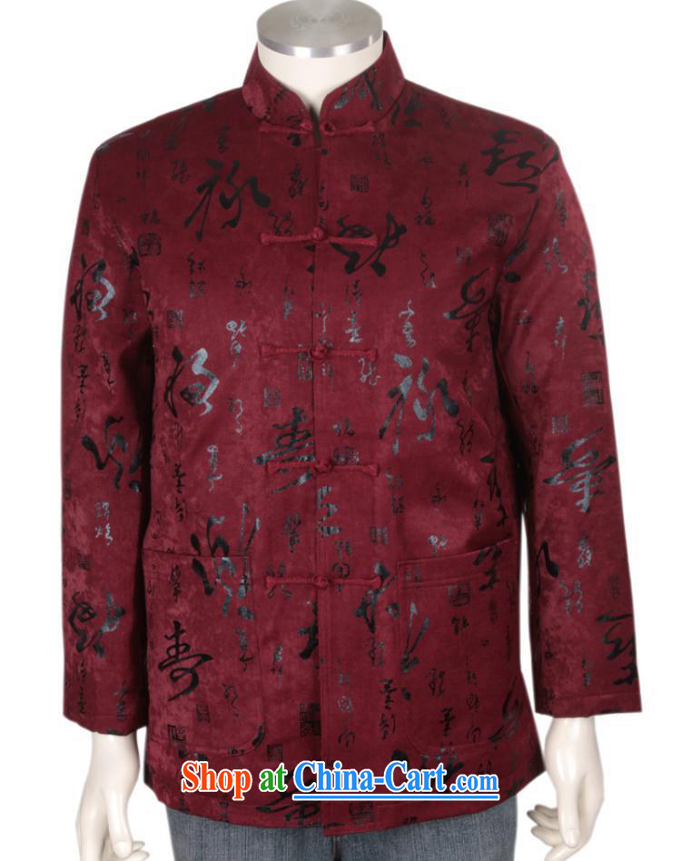 Shallow end in winter elderly Chinese men's men's winter jackets winter clothing and cotton Chinese cotton suit Fu Lu Shou DY 0112 red L pictures, price, brand platters! Elections are good character, the national distribution, so why buy now enjoy more preferential! Health