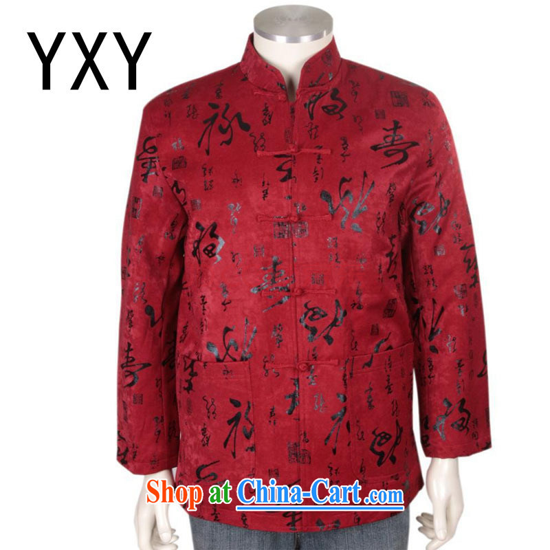 Shallow end in winter elderly Chinese men's men's winter jackets winter clothing and cotton Chinese cotton suit Fu Lu Shou DY 0112 red L