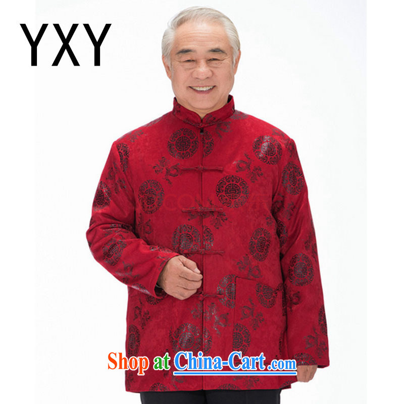 a quilted coat end older women and men in the southern Kowloon autumn and winter clothing thick jacket coat couples replace DY 0123 men, red men and 3 women XL XL 5