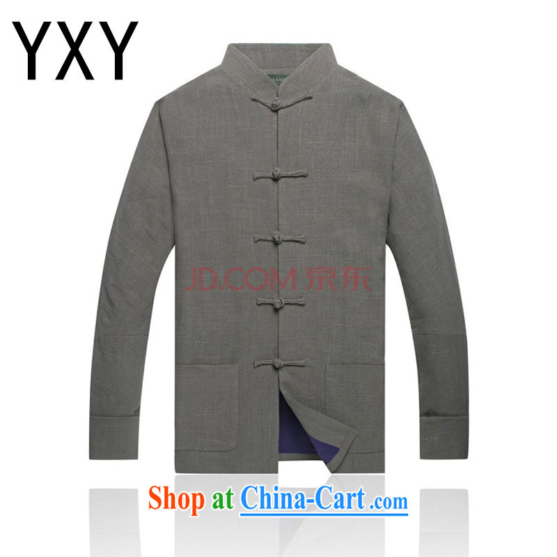 light cotton end the thick, male Tang with linen, older-shoulder long-sleeved T-shirt with lined DY 0738 light gray M